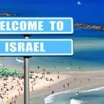 Отдых в Израиле подешевеет