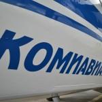 ОАО «Комиавиатранс» запускает авиарейс по маршруту Сыктывкар — Пермь — Сочи.