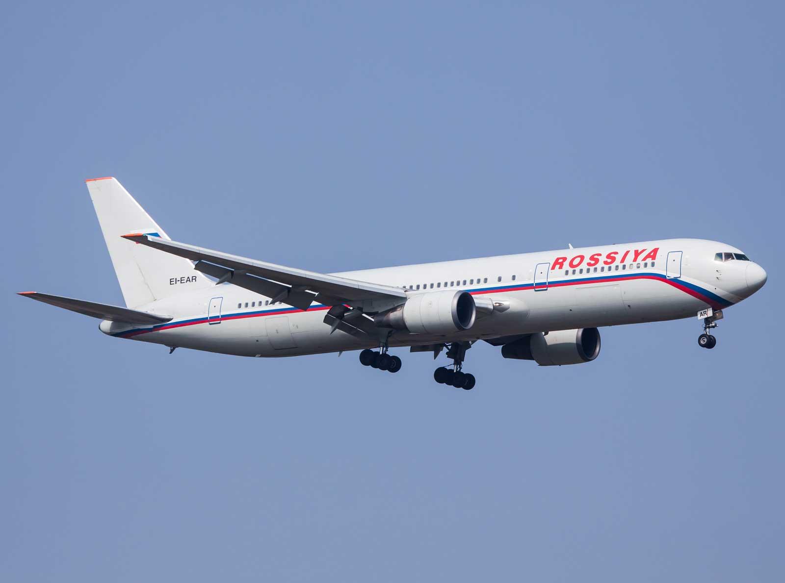 Авиакомпания «Россия» проведет ребрендинг