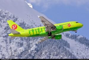 s7_flyorder.ru
