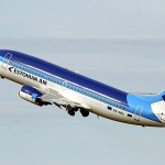 Estonian Air подала заявление о банкротстве