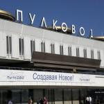 Аэропорт «Пулково» по итогам III квартала 2015 года занял первое место