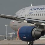 Новогодний подарок от Аэрофлота — снижение на 10% тарифов на все внутренние перелеты во всех классах обслуживания