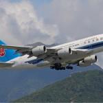 Москву свяжут прямыми чартерными рейсами с «китайскими Гавайями»