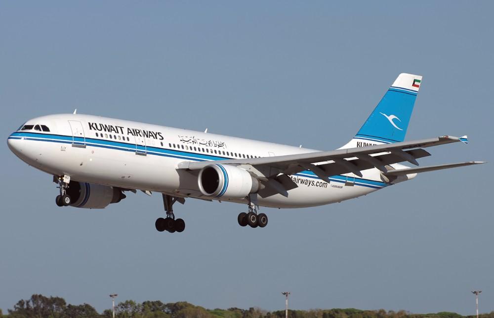 Kuwait Airways flyorder.ru