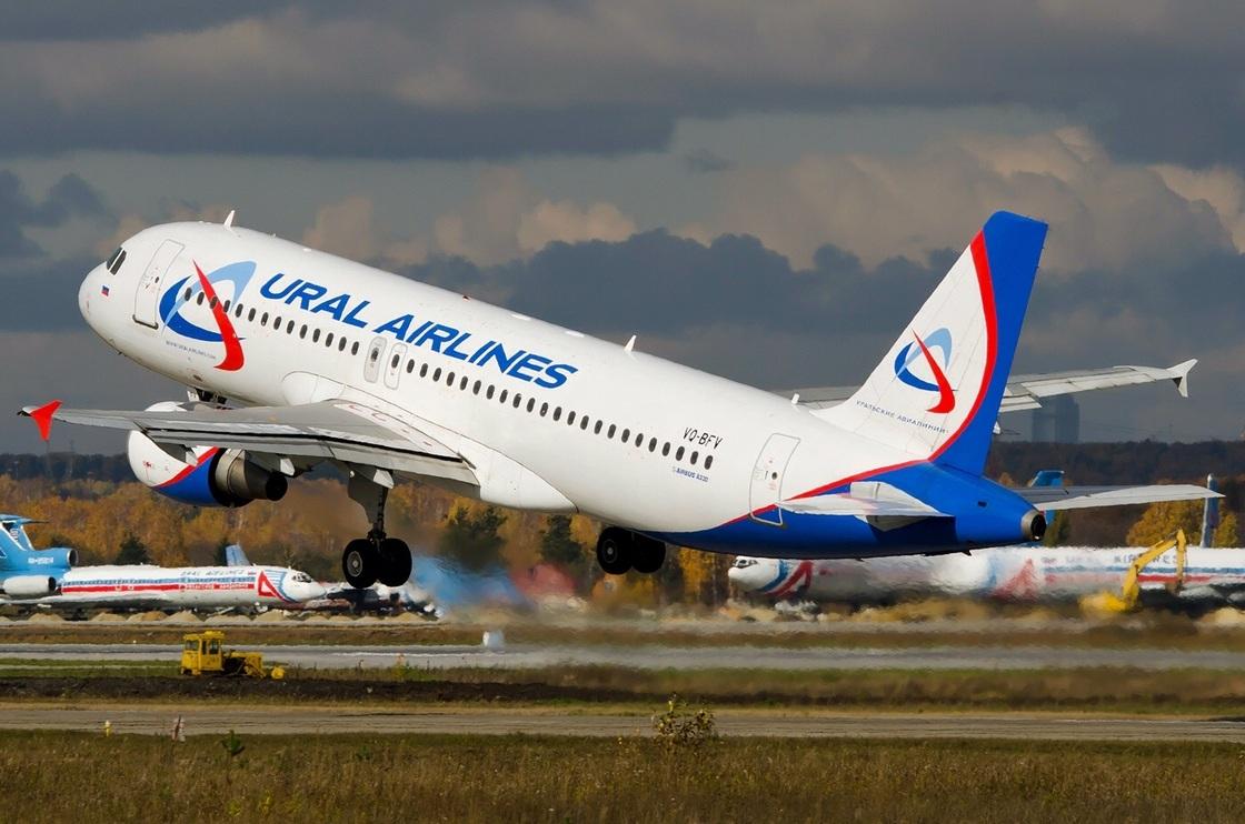 Ural_flyorder.ru