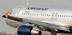 aeroff_flyorder.ru