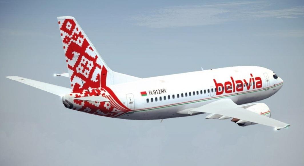 bel_flyorder.ru