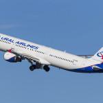 «Уральские авиалинии» приглашают в Сербию