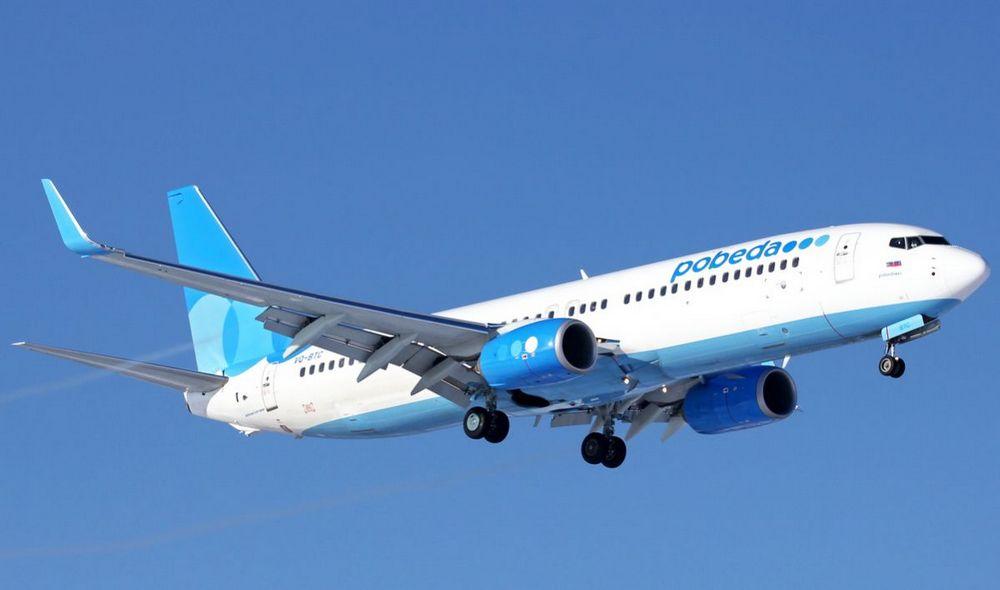 pob_flyorder.ru