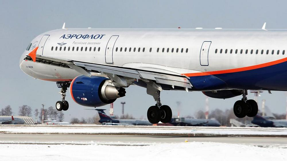 aeroflot_flyorder.ru