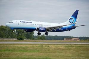 alrosa_flyorder.ru