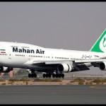 Аэропорт Внуково и Mahan Air открывают регулярные рейсы в Тегеран
