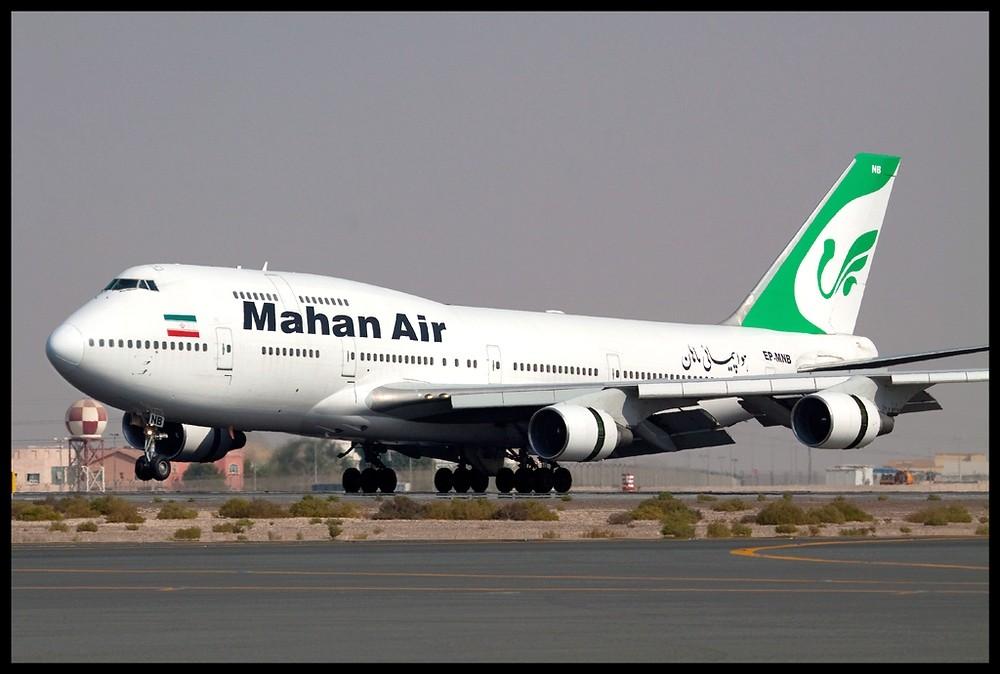 iran_flyorder.ru