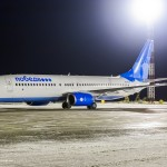 В феврале 2016 года лоукостер «Победа» планирует начать полеты в Германию