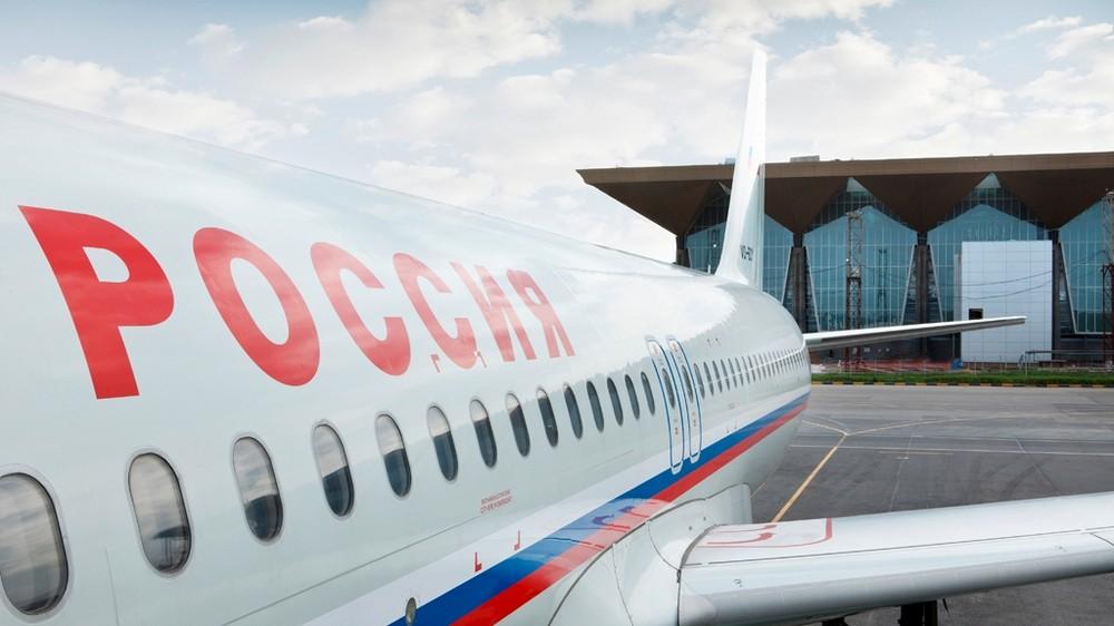 ro_flyorder.ru
