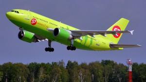 s77_flyorder.ru