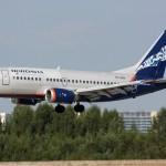 Авиакомпания «Нордавиа» открывает новые международные маршруты