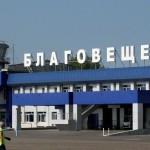 Проект расписания на лето 2016 г. аэропорта Благовещенск