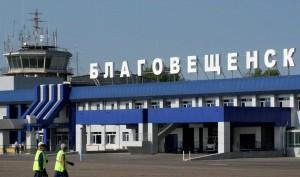 aerodrom-blagoveshhensk_flyorder.ru