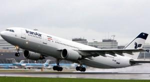 airIran_flyorder.ru