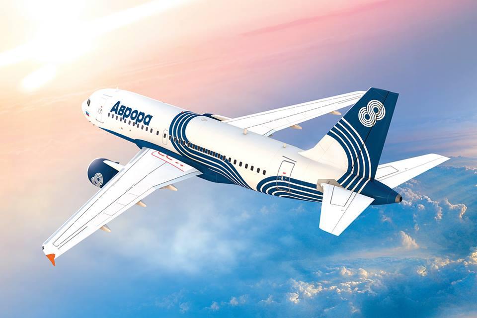 auror_flyorder.ru