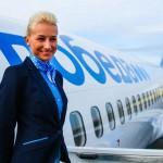 Авиакомпания «Победа» открыла продажу билетов из Москвы в Нальчик