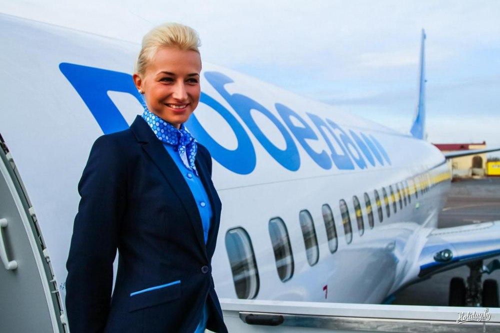 pobed_flyorder.ru