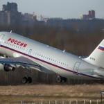 Авиакомпания «Россия» открыла продажу билетов на рейсы между Камчаткой и Москвой