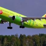 Новый рейс в Новосибирск