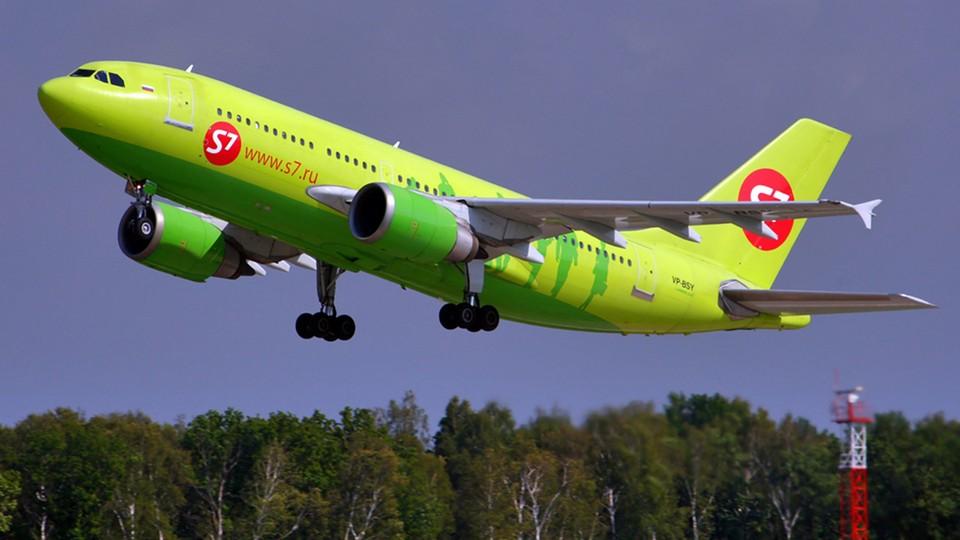s7a32_flyorder.ru