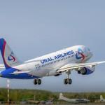 В Париж и Рим с «Уральскими авиалиниями»