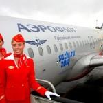 Аэрофлот получил премию Air Transport News Awards