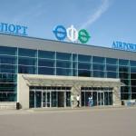 Аэропорт «Уфа» запускает программу «Тайный пассажир»!