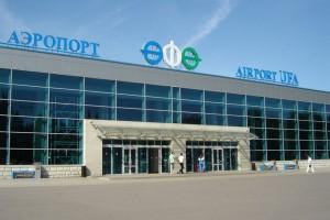 aeroport_ufa_flyorder.ru