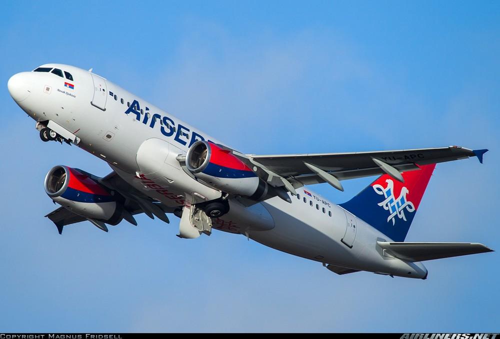 Air Serbia, национальная авиакомпания Республики Сербия