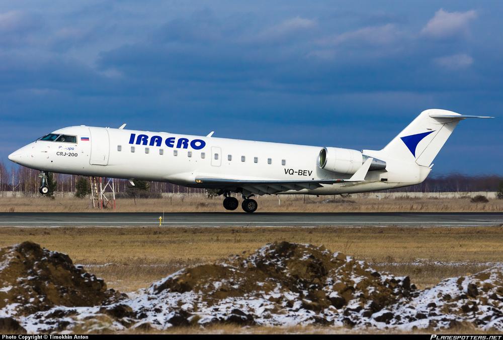 iraero_flyorder.ru