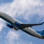 Новые международные рейсы авиакомпании «Победа» из аэропорта Внуково