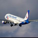 «Уральские авиалинии» выполнили первый рейс Екатеринбург — Париж