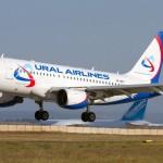 «Уральские авиалинии» летом будут летать из Перми в Болгарию