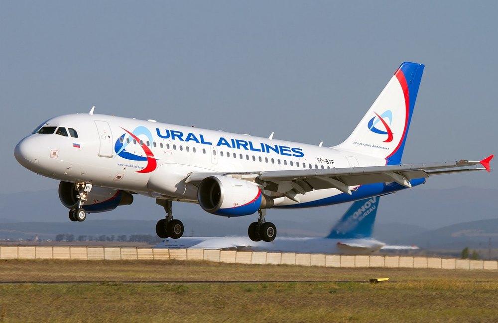 urals_flyorder.ru
