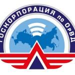ФГУП «Госкорпорация по ОрВД» выполняет показатели по обеспечению безопасности полетов