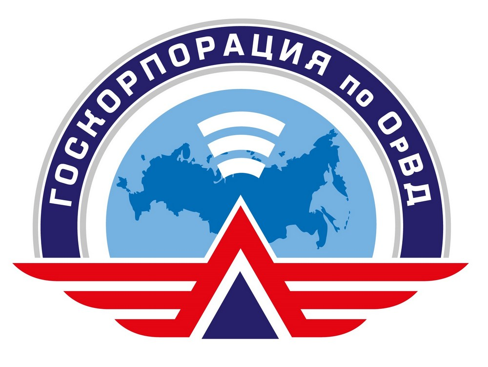 """ФГУП """"Госкорпорация по ОрВД"""" выполняет показатели по обеспечению безопасности полетов"""
