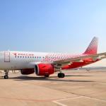 Внуково торжественно встретил первый Airbus A319 в ливрее объединенной авиакомпании «Россия»