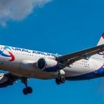 Выгодные цены на рейс из Читы в Харбин «Уральских авиалиний»