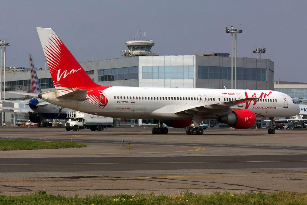 """В мае 2016 г. флот """"ВИМ-АВИА"""" будет модернизирован и расширен за счет прибытия ряда новых ВС типа Boeing 767 и 777"""