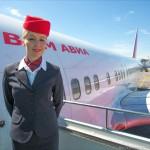 Из Омска появился прямой рейс на Кипр