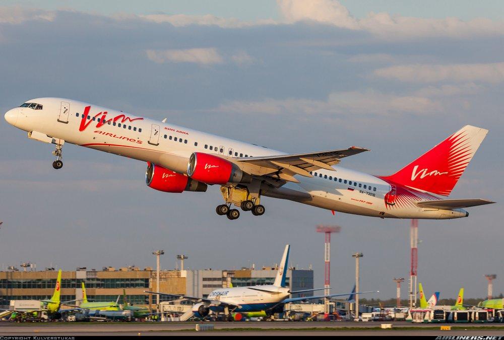 """Авиакомпания """"ВИМ-АВИА"""" приступила к продажам льготных билетов для жителей Дальнего Востока."""