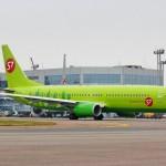 S7 Airlines открыла продажу льготных авиабилетов в Симферополь
