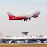 Из Москвы в Магадан: новый рейс авиакомпании «Россия» из аэропорта Внуково